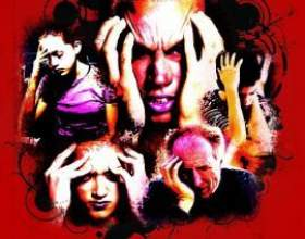 5 Рідкісних розладів психіки фото