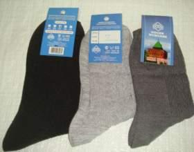 Балада про чоловічих шкарпетках фото