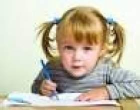 Що потрібно врахувати при підготовці дитини до школи фото