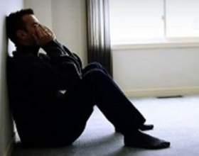 Що таке шизоїдний розлад особистості? фото