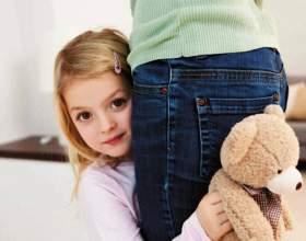 Геть сором`язливість - як допомогти дитині подолати сором`язливість? фото