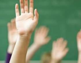Готовність до школи. Що необхідно знати і вміти майбутньому першокласнику. Рекомендації з підготовки дитини до школи фото
