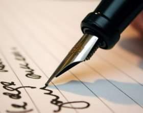 Графологія - «ключ» для розгадки співрозмовника. Чому почерк людини безпосередньо пов`язаний з його характером? фото