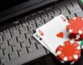 Історія виникнення онлайн-казино фото