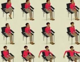 Мова тіла: як виглядати впевненим в собі? фото