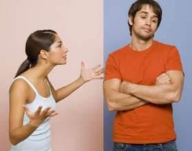 Як бути, якщо чоловік не визнає помилки? фото