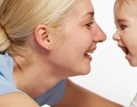 Як знайти спільну мову з дитиною фото