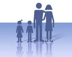 Як оновити відносини в родині? фото