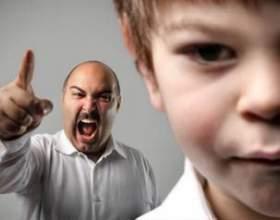 Як відучити дитину від поганих слів? фото