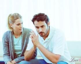 Як пережити зраду дружини: поради психолога для чоловіків фото