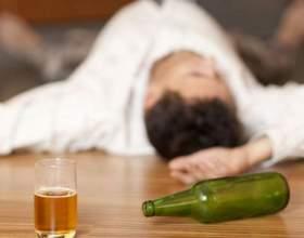 Як допомогти чоловікові кинути пити фото