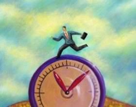 """Як працювати менше - керрі глісон «працюй менше, встигай більше» С""""РѕС'Рѕ"""