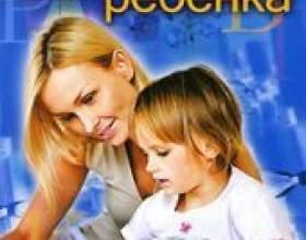 Як розвинути увагу та пам`ять вашої дитини фото