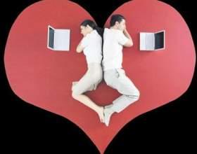Як зберегти стосунки на відстані? фото