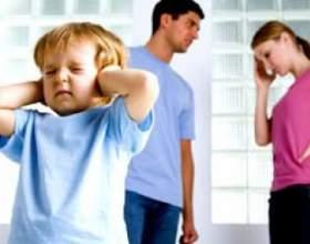 Як зберегти сім`ю або про психологію розлучення фото