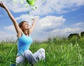 Як стати щасливим - 7 простих рекомендацій фото