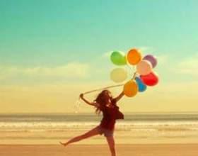 Як стати щасливою людиною фото