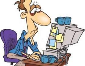 Чи треба вам кинути вашу нову перспективну роботу? фото