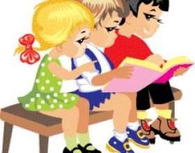 Перше знайомство дитини з книгою фото