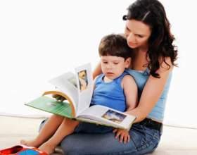 Чи правильний у вас підхід до виховання дитини? фото