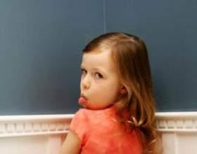 Шкільні проблеми - дитина погано вчиться фото