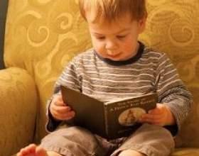 Як швидко навчити дитину читати? фото