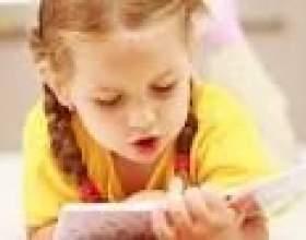 Чи варто змушувати дитину вчити вірші фото