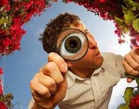 Тренування сили погляду фото