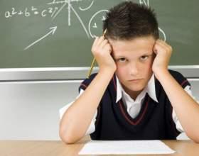Труднощі навчання: дислексія і дисграфія фото