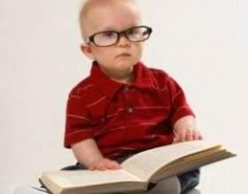 Вундеркінд ваша дитина? фото