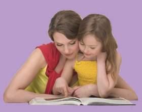 Заняття батьків з дитиною фото