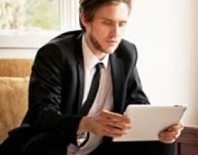 Знайомство і спілкування в інтернеті з хлопцем фото